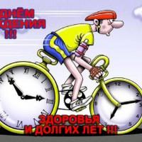 День рождения магазина «Axis-Bike»!