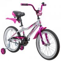 Детские велосипеды!!!