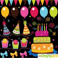 16 февраля-наш день рождения!