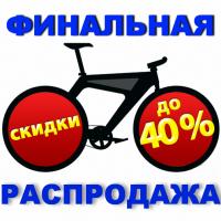 СУПЕР распродажа!!!