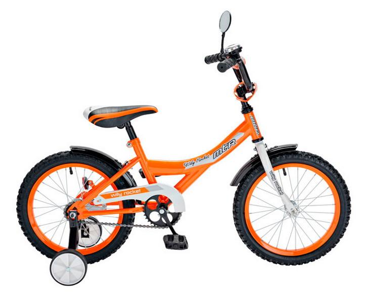 """Велосипед 20"""" Black Aqua Wily Rocket KG2008 оранжевый"""