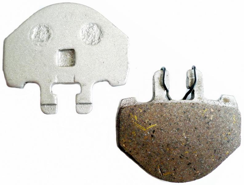 Колодки тормозные Disc  домик с 2-мя хвостами* (Металлизированные)