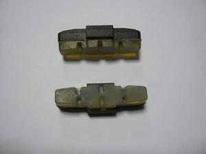 Kолодки тормозные V-br для Magura гидравлические Ashima, AB50CV-P-MH-CT
