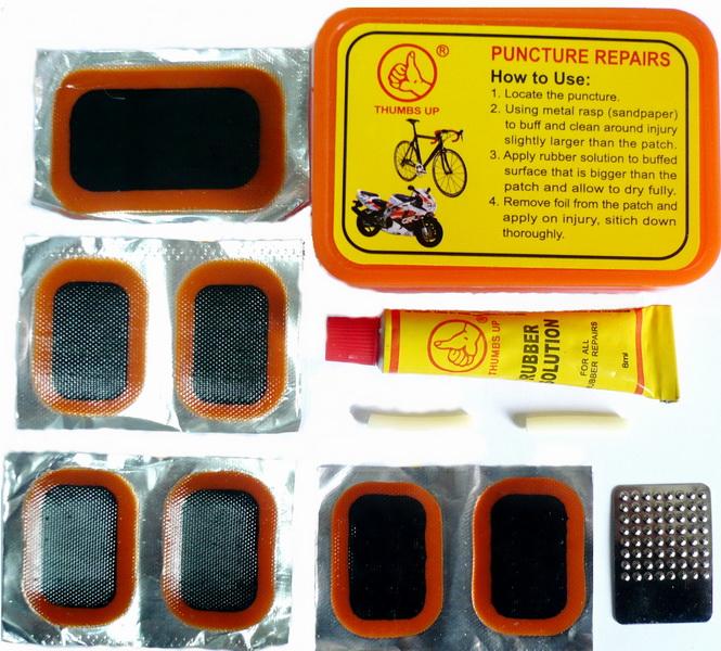 Аптечка (маленькая) YP-3204-NT-C