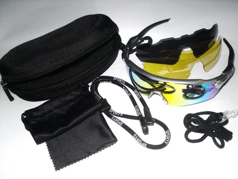 Велоформа Очки Cigna XS-106, оправа серая, линзы поликарбонат UV400 - хамелеон, серые, жёлтые