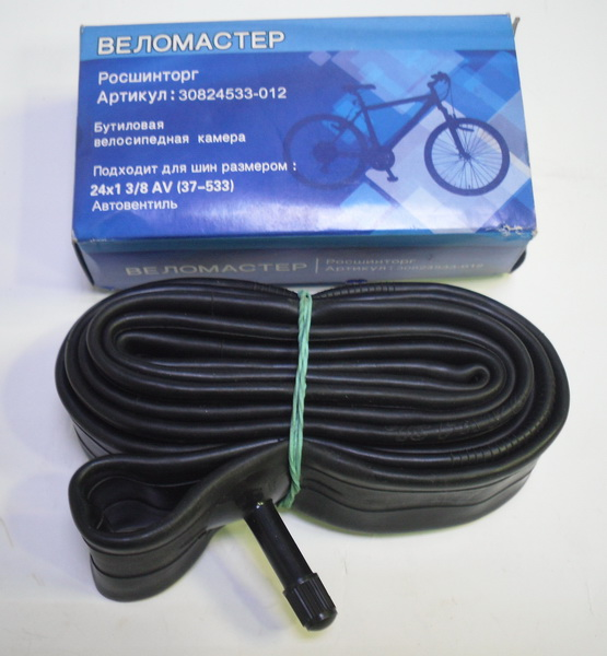 "Велокамера 24""х1.3/8 (533-37) A/V-33 Росшинторг (бутил) (салют)   д"