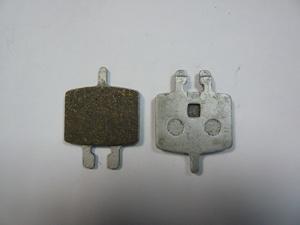 Колодки тормозные Disc  прямоугольник с 3-мя хвостами* (Металлизированные)