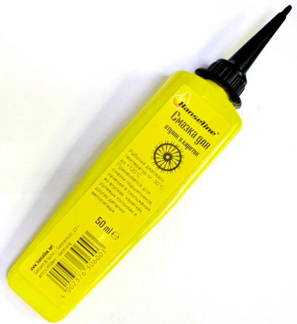 Смазка Hanseline, 306003, для подшипников, с литием, 50мл   в